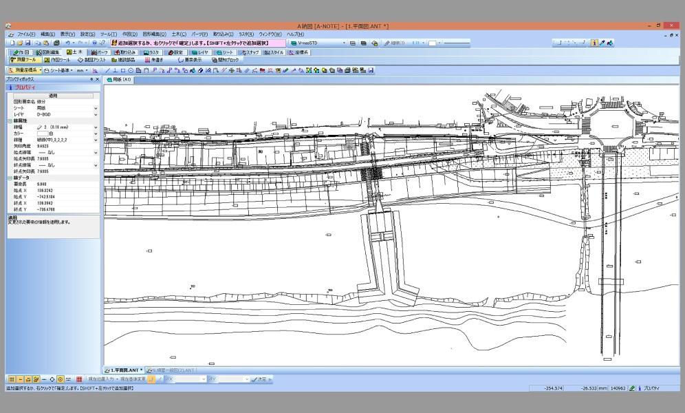 ② 2次元設計CADデータ(平面図)