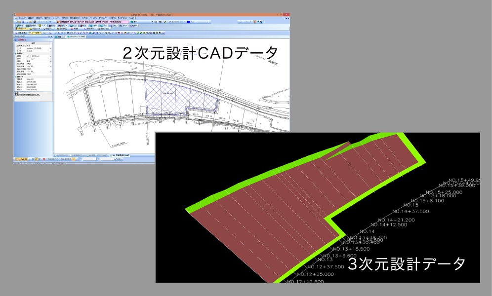 ④ 設計データ作成