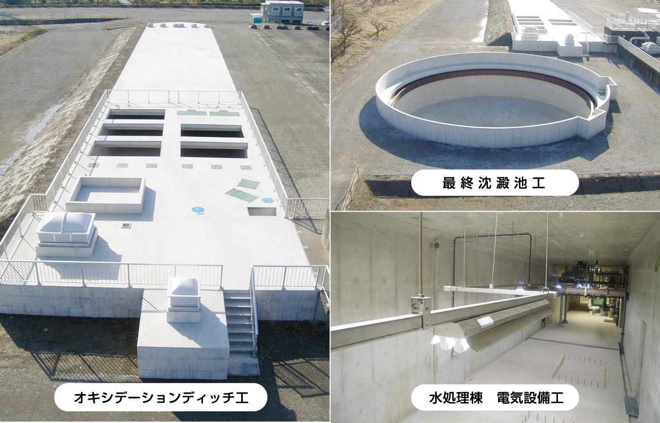 安八浄化センター建設工事 (日本下水道事業団発注)